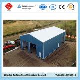 Acero prefabricados Constrution Almacén de venta