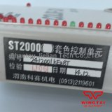 Kesai ST-2000e con pour machine d'impression couleur