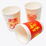 Bon café chaud Quanlity papier double paroi tasse jetable