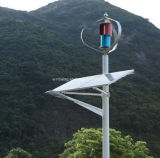ホーム使用(200W-5KW)のための磁気風力の発電機1000W