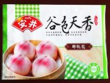 L'emballage des aliments congelés OPP/RPC à l'Emballage Sac avec de l'impression
