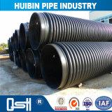 排水のためのハードウェアのHDPEのDouble-Wall波形の管