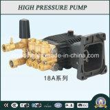 3600psi/250bar Indústria Profissional definitivo da bomba de alta pressão (3WZ-1807A)