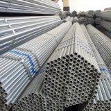 Труба углерода стальная с большим штоком Quanlity для продавать