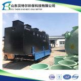 国内廃水の処分のためのパッケージの汚水処理場