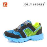 La comodidad de deportes de moda la ejecución de los Niños Los niños zapatos Girls