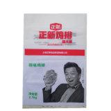 Sac en plastique imprimé le PEBD Emballage pour la nourriture avec la norme ISO9001 Approbation