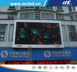 Publicidad al aire libre a todo color LED&#160 de Mrled P31.25mm; Cartelera/ Pantalla de visualización de LED de P31.25mm