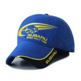 지구 (JRE127)를 가진 파란 야구 모자