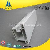 Hsp60-13中国の青い白PVCプロフィール