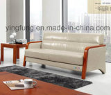 Sofà moderno dell'ufficio, sofà di cuoio con il blocco per grafici di legno (SF-6093)