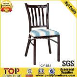 素晴らしいデザイン絶妙な木見る食事の椅子