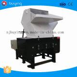 Plastikreißwolf-Maschine/Plastikzerkleinerungsmaschine/Zerquetschung-Maschine