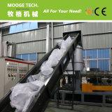 Пластиковые пакеты pelletizer утилизации машин цена