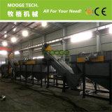 Linha de lavagem de resíduos agrícolas de lavagem / Máquina de reciclagem de filme plástico
