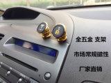 De Nieuwe Houder van uitstekende kwaliteit van de Telefoon van Auto 360 van het Ontwerp Praktische Roterende Magnetische Mobiele