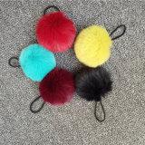 Molte sfere del Faux POM di fascino del sacchetto di colori POM Keychain