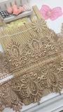 シートセット及び枕箱及び羽毛布団カバーのための10.5cmの幅の在庫のアウトレットの工場直売の刺繍水Soluableのレースファブリック