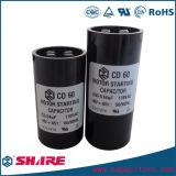 CD60 유형 냉장고 모터 시작 축전기, 에어 컨디셔너 시동기 축전기