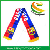 2017 Satin Football Fan Scarf