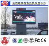 Étalage d'écran polychrome extérieur de module de P8 DEL 256mm*128mm