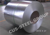 撮影された電流を通された鋼鉄コイルは/電流を通された鋼鉄コイルを冷間圧延した