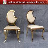 椅子(YCX-SS09)を食事する現代家具のステンレス鋼の足