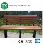 Banc composé en plastique en bois personnalisable de jardin