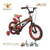 12inch子供の自転車または高品質新しい様式の子供のバイク