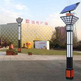 Ландшафт СИД напольный солнечный освещает солнечные уличные светы