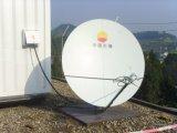 антенна тарелки 1.8m смещенная Vsat Rxtx