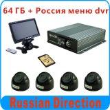 Cartão 3G/4G/WiFi GPS Mdvr do SD de 4 canaletas para a gerência da frota do táxi