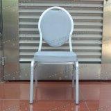 良質の販売Yc-Zl06-01のためのホテルによって使用される宴会のスタック可能金属の椅子