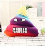 Пурпуровая подушка Emoji Poop 8 дюймов хлопка мягко милая