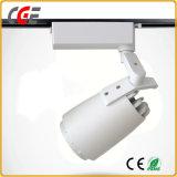15W/18W/21W/24W LED 반점 빛 궤도 빛 램프 PAR30가 실내 램프 AC85-265V LED 궤도에 의하여 점화한다