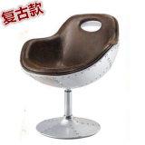 Cadeiras retros de fezes de barril de alumínio