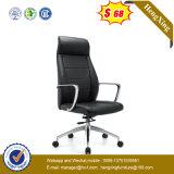 Laborbüro-Möbel-Leder-Büro-Stuhl-justierbarer Büro-Stuhl (NS-6C049)