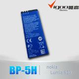 真新しい1300のmAhの携帯電話電池Bp5h