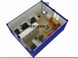 임시 살아있는 건물을%s 편평한 팩 콘테이너 집