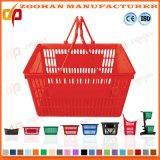 좋은 품질 선전용 다채로운 플라스틱 슈퍼마켓 상점 쇼핑 바구니 (Zhb110)