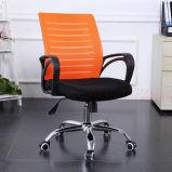 جيّدة يبيع شبكة مرود خابور [أفّيس فورنيتثر] اعملاليّ مكتب كرسي تثبيت