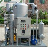 ZJB 진공 기름 정화기, 변압기 기름 정화기