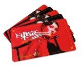 La RFID 125KHz Atmel (T5557, T5567)