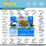 결합된 철 노동자 기계