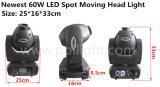 最も新しい60W小型LEDの点の移動ヘッドライト