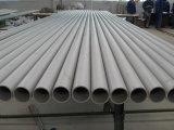 De Pijp van het roestvrij staal (ASTM A312 TP316L)