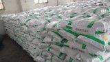 SGS fami-QS het Gediplomeerde Chloride van de Choline 60% Rang van het Voer