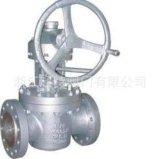 Нормальный вентиль сильфонного уплотнения DIN с параболистической штепсельной вилкой