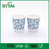 Einzelner Wand-Firmenzeichen-Großhandelsdruck-Wegwerfpapiercup für Kaffee/Tee