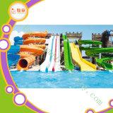 판매를 위한 물 공원 게임 아이 물 미끄럼 섬유유리 관